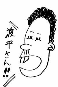 snoomin_botu_okajima