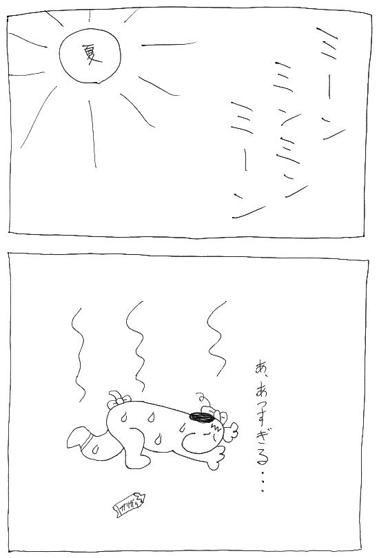 スヌーミンマンガ