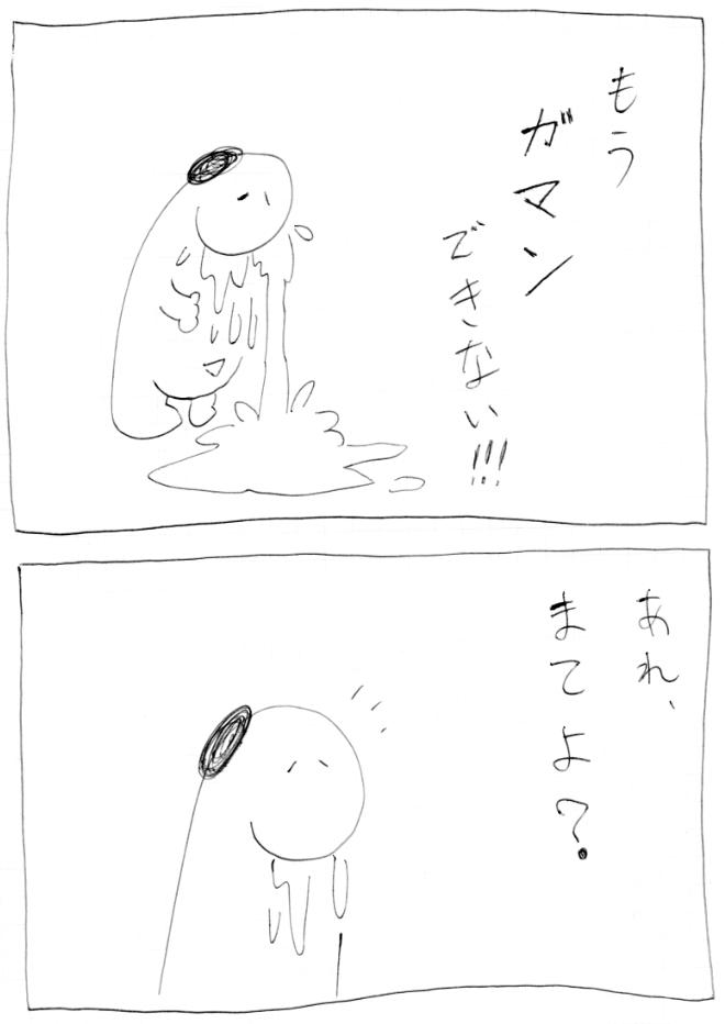 ori_snoomin_manga_23_008